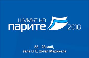 """Mining.bg ще участва на """"Икономическото събитие на годината"""""""