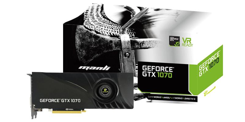 Видеокарта MANLI GeForce GTX 1070 Heatsink with Blower Fan 8GB  - a528d8a1744296685455456b58950ba6.png